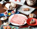 "【2時間飲放題付】""肉料理""¥7,700コース"