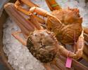 『季節限定11月~12月末迄』冬の味覚を余すことなく堪能できる【活け松葉蟹とセコ蟹のコース】(ディナー)