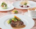 4500 yen Lunch course