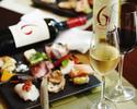【飲み放題(B)付き】ディナーブッフェ +飲み放題(乾杯スパークリングワイン+赤ワイン3種、白ワイン3種、ビール、ソフトドリンク)