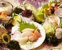 アワビ付き 特選ゑぽっくの晩餐