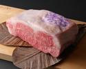 A5等級神戸牛サーロインステーキ+サラダ