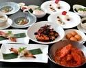 【Dinner Course】 リパブリックコース+2時間飲み放題 8000円