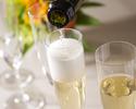 For Celebrations【Champagne half bottle】