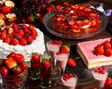 【1ドリンク&デザートビュッフェ付!】地元野菜たっぷりヘルシービュッフェに選べる1品(休日)