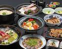 【ディナーコース】喝彩コース(全10品)+フリードリンク1,500円