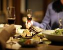 とれたてのホタルイカや山菜を多彩なお料理にて! 厳選した富山のワインとのペアリングプラン10000円