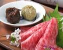 (kobe beef) satuki course