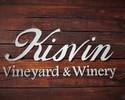 <2019.April.25 KISVIN  Wine Makers Dinner >