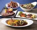 【WEB予約限定割500】<キャプテンズディナー> 大皿シェアスタイル ~人気あれこれコース~全6品