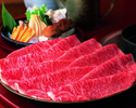 松阪牛(1%の奇跡)しゃぶしゃぶコース