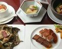 ■平日ランチ完全個室■ 3500円「薬膳スープ・担々麺入り」ビジネスランチコース