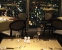 【席のみ予約】日本料理or欧風料理は当日に【ディナー】