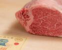 【3月限定 世界の神戸ビーフコース】《41ヶ月肥育 生産者 田村正道氏》