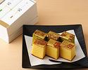 金カステラ 2本セット(プレーン・抹茶)