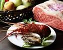 ●【Golden Week(Apr.27-May.6) Online Booking Exclusive Prifix Dinner】SHIO-SAI
