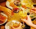今だけ4500円→4000円120分飲み放題付き!結婚式2次会や各種団体様のパーティーに最適★貸切ドリンク飲み放題つきビュッフェコース