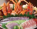 「土佐皿鉢コース」クエのあら炊きが付いた豪快皿鉢コース