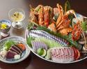 【黒潮皿鉢コース】「天然鮎の塩焼き」と豪快な郷土料理『皿鉢(さわち)』のコースです。