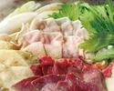 土佐の鯨食文化が産んだ伝統の鍋料理【鯨はりはり鍋コース】