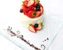 【Anniversay&Birthday Cake】(9cm/3~4名様用/¥2,000込別)