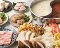 CINA Style Hot Pot Course