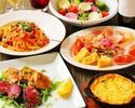 【April-】 Assorted Italian meat course with 2 hours of all-you-can-drink