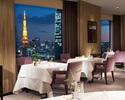 [Regular price] Pierre Gagnaire Tokyo 37,290 yen