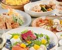6月限定 開業記念 宴プラン4,500円【飲み放題2時間】