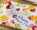 ※4/22~【記念日コース】アクアリウムケーキ付き♪1万匹の熱帯魚と祝う誕生日・記念日コース 3200円(税抜)