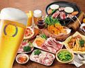 【夜】120分食べ飲み放題・プレミアムプラン(小学生)