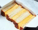 「厚焼きたまごサンドイッチ」※17時以降の受取り