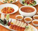 【Aコース】冬のおすすめ 北京ダックとふかひれスープに六種冷菜の盛り合せ等充実コース全8品!食後のデザート付