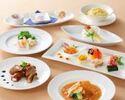 【Cコース】冬のおすすめ 北京ダック、一枚ふかひれの姿煮が入った当店おすすめのフルコース