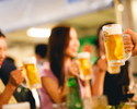 オプション:Web限定 120分アルコール飲み放題