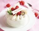ケーキ(2,800円より)