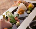 Special [寿] kotobuki course