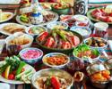 トルコ料理ランチブッフェ