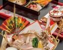 お食い初め膳~小鯛の姿焼き付~