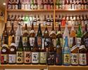 ●【乾杯生ビールがついた!2時間飲み放題】1000円