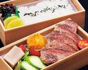 熊野牛フィレステーキ弁当
