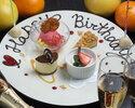【アニバーサリープレート×乾杯スパークリングワイン付き】誕生日や記念日に。三ツ星ロースのステーキや薬膳不老長寿鍋など豪華ディナー