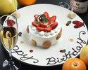 【記念日や記念日に×特製ケーキ付】乾杯スパークリング付き。豪華食材コースとメッセージ付きの特製ケーキで華やかにご演出☆