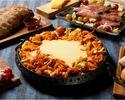 【 お得!!アーリーレイトプラン 】チーズタッカルビコース
