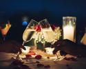 ★☆お食事のご予約と一緒にご注文ください☆★ 【オプションメニュー】Anniversary Set A デコレーションケーキ(4号)+花束