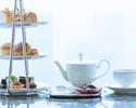 New Price Signature Afternoon tea (Weekday)