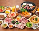 【夜】120分食べ飲み放題プラン・スタンダードプラン(大人)