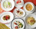 琥珀色套餐(午餐/晚餐)