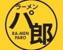 <平日 月~木>【鍋パ郎コース】アルコール飲み放題