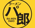 <金・土・日・祝前日・祝日>【鍋パ郎コース】アルコール飲み放題